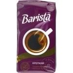 Cafea macinata Barista tare 225g