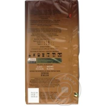 Cafea macinata Jardin Americano 250g - cumpărați, prețuri pentru Metro - foto 2