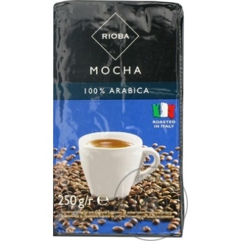 Cafea macinata Rioba Mocha 250g - cumpărați, prețuri pentru Metro - foto 1