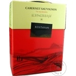 Vin Bostavan Cabernet-Sauvignon rosu demidulce bag in box 3l