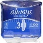 Прокладки Always Ultra Plus Night 7шт