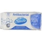 Servetele umede Smile Antibacterial 60buc - cumpărați, prețuri pentru Metro - foto 1