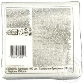 Servetele Ruta albe 1 strat 24x24cm 100buc - cumpărați, prețuri pentru Metro - foto 3