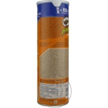 Chips Pringles cu gust de paprika 165g - cumpărați, prețuri pentru Metro - foto 2