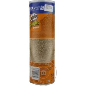 Chips Pringles cu gust de paprika 165g - cumpărați, prețuri pentru Metro - foto 3