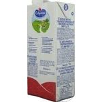 Lapte Savuskin 3,1% 1l - cumpărați, prețuri pentru Metro - foto 2
