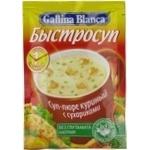 Суп куриный Gallina Blanca с сухариками 17г