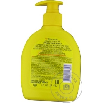 Sapun lichid pentru copii Usastii Neani 300ml - cumpărați, prețuri pentru Metro - foto 3