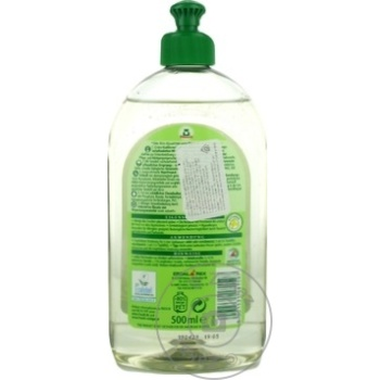 Detergent de vase Frosch Sensitiv 500ml - cumpărați, prețuri pentru Metro - foto 3