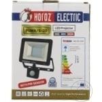 Галогенная лампа для прожектора Horoz 118мм 500Вт