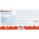 Ciocolata Kinder cu lapte T8 100g - cumpărați, prețuri pentru Metro - foto 2