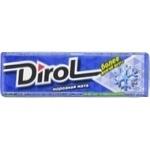 Guma de mestecat Dirol frosty mint 13,6g