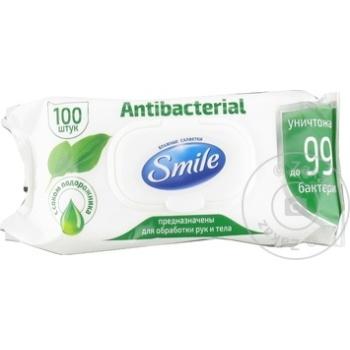 Servetele umede Smile Patlagina 100buc - cumpărați, prețuri pentru Metro - foto 1