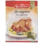 Condiment Pripravca Gaina 30g