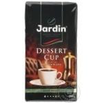 Cafea macinata Jardin Dessert cup 250g