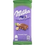Ciocolata Milka alune 90g - cumpărați, prețuri pentru Metro - foto 3