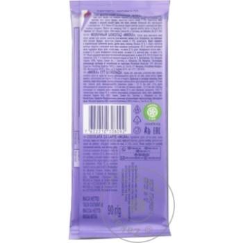 Ciocolata Milka lapte 90g - cumpărați, prețuri pentru Metro - foto 3