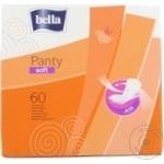 Absorbante zilnice Bella Panty Soft 50+10buc