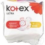 Absorbante Kotex Ultra Normal 10buc