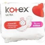 Absorbante Kotex Ultra Super 8buc