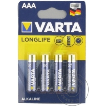 Baterii VARTA LONGLIFE POWER AAA 4buc - cumpărați, prețuri pentru Metro - foto 1