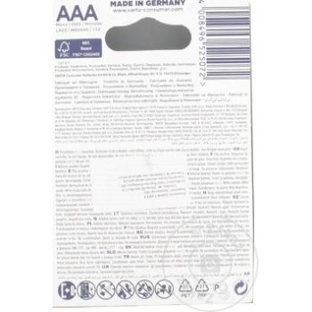 Baterii VARTA LONGLIFE POWER AAA 4buc - cumpărați, prețuri pentru Metro - foto 2