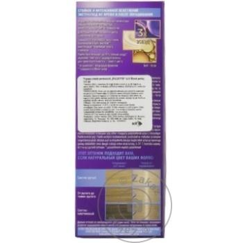 Краска Palette ICC A-10 жемчужный блондин - купить, цены на Метро - фото 4