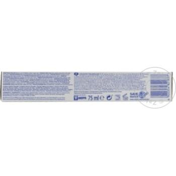Pasta de dinti Colgate Max White 75ml - cumpărați, prețuri pentru Metro - foto 2