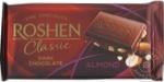 Ciocolata Roshen neagra cu migdale 90g