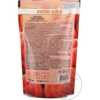 Rezerva sapun lichid Fresh Juice Peach/Magnolia 460ml - cumpărați, prețuri pentru Metro - foto 2