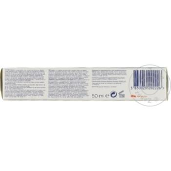 Зубная паста для детей Aquafresh 50мл - купить, цены на Метро - фото 3