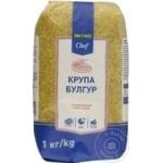 Булгур METRO Chef 1кг