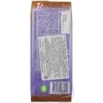 Ciocolata Milka arahide&caramela 90g - cumpărați, prețuri pentru Metro - foto 2