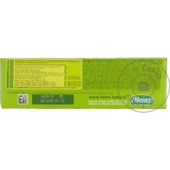 Biscuiti 6 Cereale Heinz 160g - cumpărați, prețuri pentru Metro - foto 3
