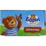 Prajitura cu ciocolata Bаrni 24х30g