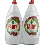 Detergent de vase Fairy Orange 2x800ml