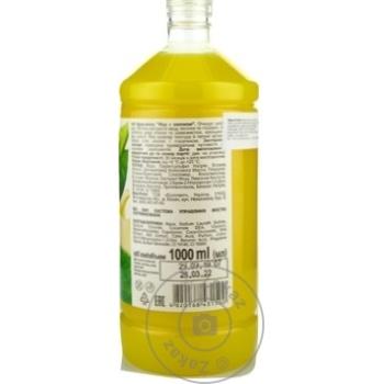 Жидкое мыло Naturell Bio Мёд (запаска) 1л - купить, цены на Метро - фото 2