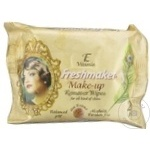 Servetele umede Make-up Freshmaker 20buc.