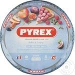 Tava rotunda riflata Pyrex Bake 27cm