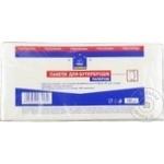 Pachet Sandwich Horeca Select 100buc