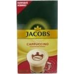 Cafea solubila 3in1 Jacobs Cappucino 8 plicuri